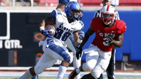 The Season of Futility Continues as SMU Loses to Memphis 48-10